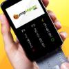 PagSeguro Lança Débito pelo Celular com Leitor Chip e Senha